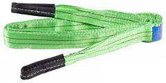Hijsband 60MM 2 Ton / 3 Meter